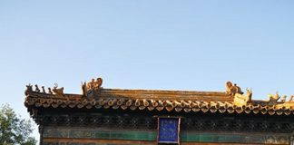 Templo de las Lamas