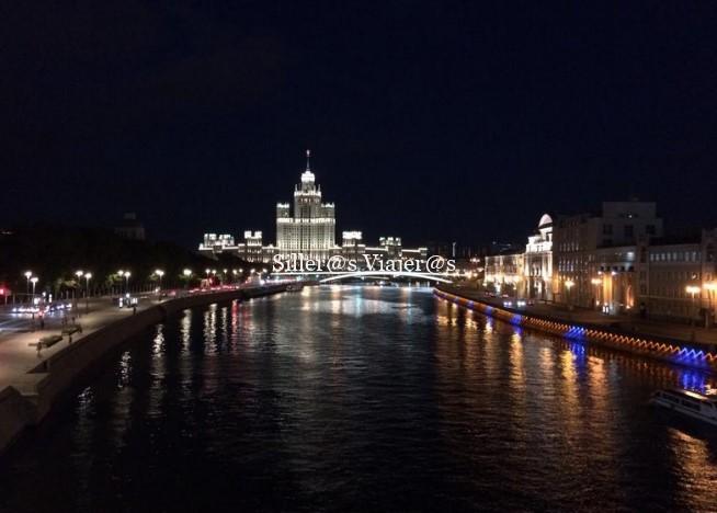 Paseo nocturno por Moscú